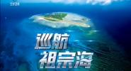 中国海岸行 上海(中)