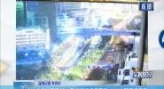 海口:市区整体交通运行情况平稳 龙昆北路车流密集