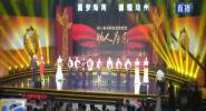 第七屆海南省道德模范頒獎儀式舉行 53名道德模范獲表彰
