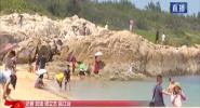 昌江:棋子湾迎来八方游客 畅享国庆黄金假期