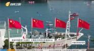 《中国体育旅游报道》2019年10月30日