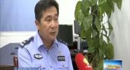 海南警事:冷面热心的杨保所长