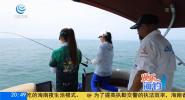 《快乐海钓》2019年10月06日