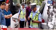 琼海:旅游客车非法营运  多项违法严格处罚