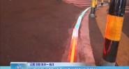 地埋式紅綠燈受好評 警示提醒效果更明顯