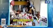 72岁大爷做现实版玩偶医生 修复主人童年时光与记忆