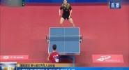 湖北武汉 第七届世界军人运动会:中国队夺得军运会首枚乒乓球金牌
