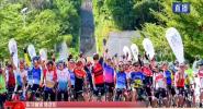 2019海南国际旅游岛自行车联赛琼中站精彩开赛