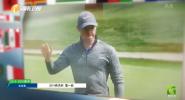 《卫视高尔夫》2019年10月22日