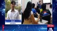 全球自贸连线 中韩青年交流论坛在韩国举行