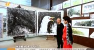 《第一收藏》 中国艺术70年人物 颜鸿