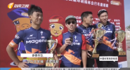 《中国体育旅游报道》2019年10月10日