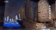 探訪南海之舟