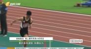 《中国体育旅游报道》2019年10月04日