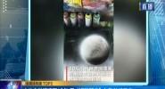 """小伙自學噴漆畫13年 用""""鍋碗瓢盆""""勾勒夢幻星空"""