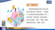 海南出臺5項措施為外商來瓊投資提供便利