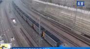 首列智能駕駛重載列車正式開行