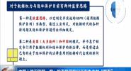 """中国人脸识别第一案:能否挽回我们正在失去的""""颜面"""""""