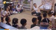 《中國喜事》成長 幼兒園的故事