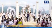 2019第二十三届中国 · 三亚天涯海角国际婚庆节国?#24335;?#26131;展将于11月23举行