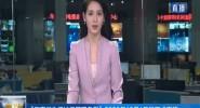 《海南省生活垃圾管理条例》2020年10月1日起正式实施