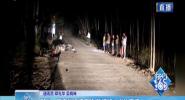 儋州:肇事逃逸還安睡 鐵證如山供認不諱