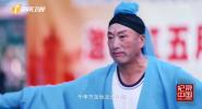 《紀錄中國》 戲夢關東Ⅲ(六)