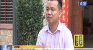 第七屆海南省道德模范候選人事跡展播 林家香:教育慈善家的助學之路