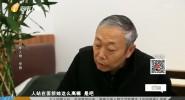 中国艺术70年人物 李翔