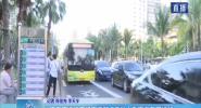 公交专用道使用规定调整 9座以上载客汽车可通行