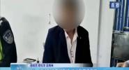 儋州:抗法致使交警受伤 违法男子遭严罚