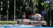 海口:行人横冲马路 小轿车没刹住