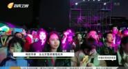 《中国体育旅游报道》2019年11月13日