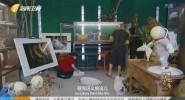 《中國喜事》收獲 十年一展