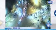 海口市區交通運行壓力大 龍昆南路車流密集