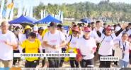《中國體育旅游報道》2019年12月23日