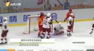 《中国体育旅游报道》2019年12月28日