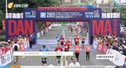 《中国体育旅游报道》2019年12月26日
