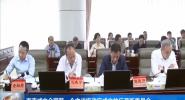 海南成立反垄断委员会 确立竞争政策基础性地位