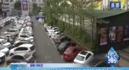 海南:規范新能源汽車售后服務 商務部門廣泛征求意見