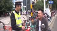 違法騎車被攔下 迷糊小伙要被罰