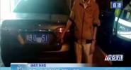 三亞:醉后仍駕車 被罰才懊悔