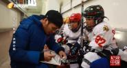《纪录中国》 发光的孩子:冰球小将
