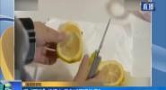 """謠言粉碎機:喝""""萬能""""檸檬水 美白減肥還抗癌?"""