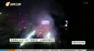 《中国体育旅游报道》2019年12月27日