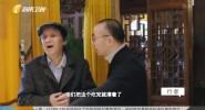 中國宴 第六集