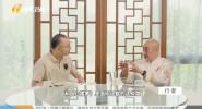 中国宴 第四集