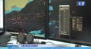 海口:船員突發疾病 海上交通管制開啟