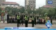 澄邁:培訓交通志愿者 共筑平安出行環境