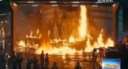 百姓消防:消防觀影--烈火英雄
